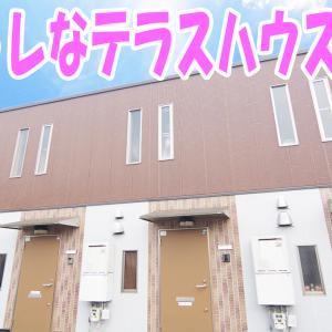 オシャレなテラスハウス 一人暮らし 1DK賃貸アパート お部屋紹介 岡山市北区横井上