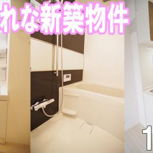 一人暮らし部屋 新築  インテリア間取り 1LDK賃貸アパート 岡山市中区竹田