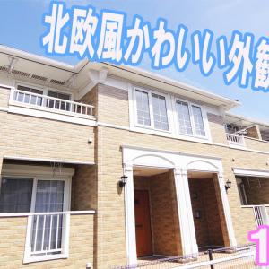 かわいいお部屋 1LDK賃貸アパート セルカリーオ 岡山市中区沢田
