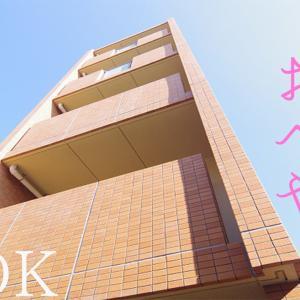 オシャレな1LDK賃貸マンション 雅メゾン岡山市北区富田町