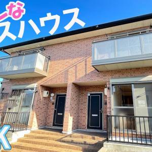 テラスハウス2LDK ディーフレア横井 岡山市北区横井上