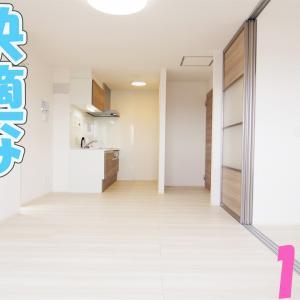 一人暮らし1LDK賃貸アパート S・H2020 岡山市中区竹田