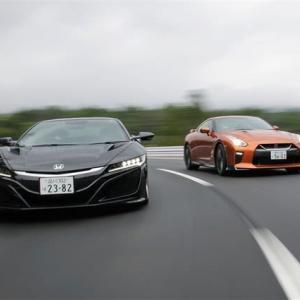 NSX GT-R 京都ヒルクライム 嵐山-高雄パークウェイ  V OPT 278 ②