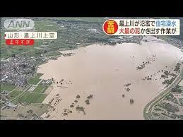 最上川が氾濫した山形・大石田町で復旧作業が本格化(20/07/30)