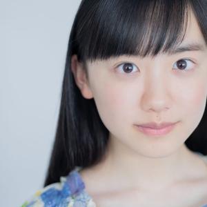 芦田愛菜、高校生とは思えない大人な発言にキャスト困惑? 6年ぶり主演映画に笑顔 映画『星の子』完成報告イベント