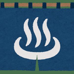 【温泉】本当は教えたくない隠れ家的な宿で大満足!新鮮な食材を贅沢に使った料理に舌鼓【青森県十和田市 灯と楓】Akaritokaede Onsen,Hot Spring,Aomori Towada