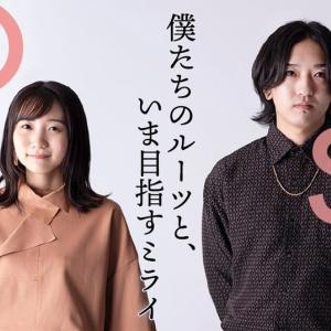 YOASOBI「夜に駆ける」 Official Music Video