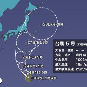 梅雨前線と低気圧の影響受け 沖縄本島は大雨のおそれ
