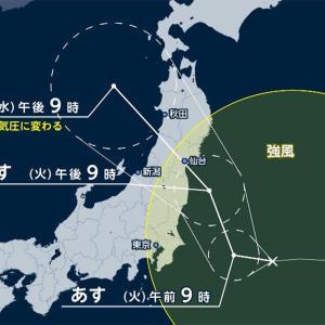台風8号東北に上陸の見込み 五輪に影響も(2021年7月27日)