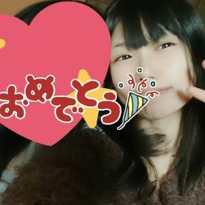 お誕生日おめでとう!(失念)