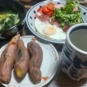 今朝の朝食 野菜いろいろ