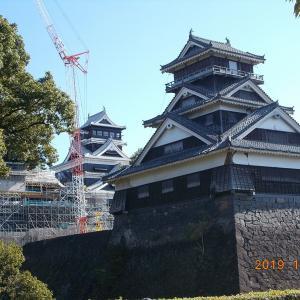 体調不良が軽くなって九州へ2泊3日の旅をしてきた!