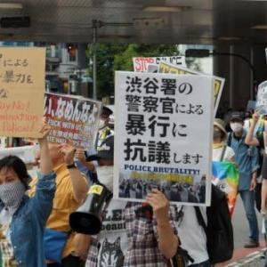 渋谷で人種差別デモ