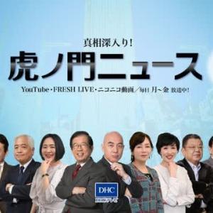 日本文明は世界最古の文明