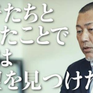 清原和博さんのこと