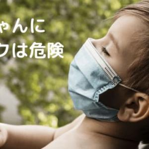 マスクやワクチンの話