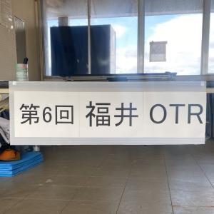 福井OTR(大人のトラックレース)に参戦の巻…