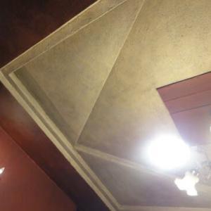 予定通り天井掃除してシュウマイ作った♪