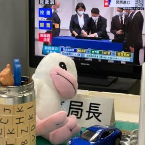シンゾーさんから新総裁!の巻