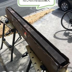 DIYでフェンスを作る その9 (作業日:2017年2月)