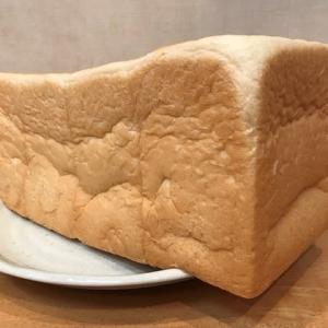 「銀座 に志かわ」の「高級食パン」をいただく!