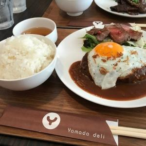 「ヤマダデリ」で、フワ、美味「ハンバーグ定食」をいただく!