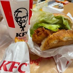 ケンタッキー・フライド・チキン、「チキンフィレ・サンドセット」をいただく。