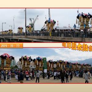 新居浜秋祭り 2