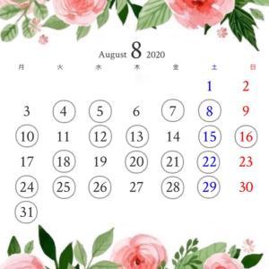【8月レッスンスケジュール】