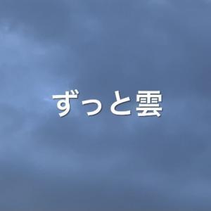 福岡県の空
