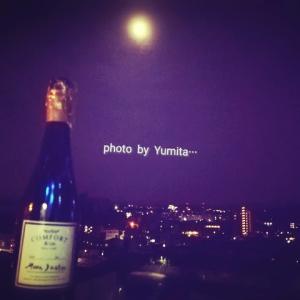 ※。.*・:・'°☆ 願えば叶う! My  moon water ※·.◯.:*:・'°☆