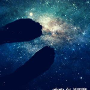。.*:・'°☆明日はみずがめ座の満月・・・手放し 。*:・°☆