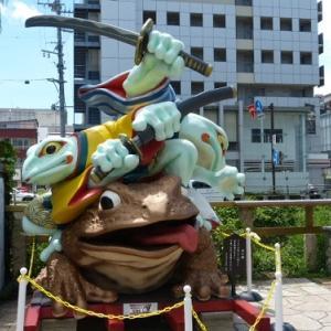松本カリーラリー2店舗目