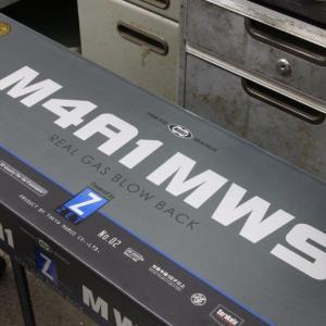 PTW DDタイプ 14.5in.ミッドレングス スチールパーカー仕上げ