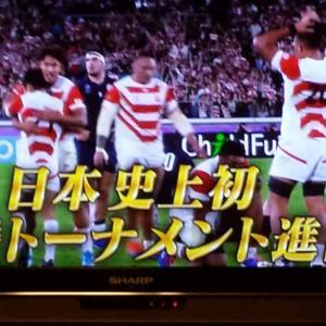 ヤッター!日本!
