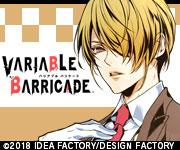 【VARIABLE BARRICADE】TRUE END攻略