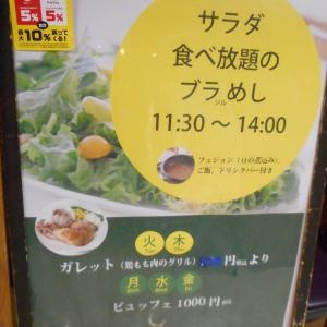 カフェ・ド・セントロ 丸ノ内店 @ 有楽町