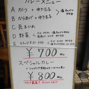 リトルショップ @ 渋谷
