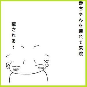 【大切な赤ちゃん】幸せだけど緊張する!?