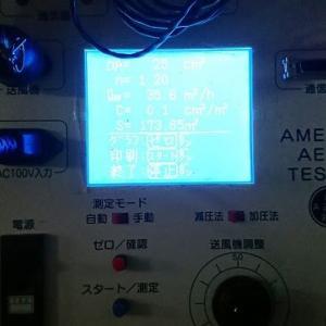 千葉市美浜区高浜 dd-cube060 気密測定