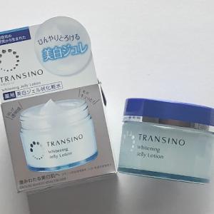 トランシーノからひんやり美白ジュレ化粧水が季節限定登場