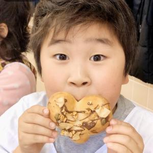バレンタイン子供パン教室