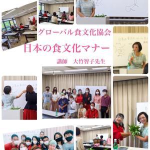 国際交流 日本の食文化マナー講座