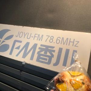 アトリエ完成 FM香川に出演しました