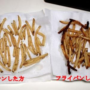令和02年04月02日(木) 昼:家飯・ベーコンエッグ 夜:家飯・サラダ 枝豆 フライドポテト つけ麺 おにぎり
