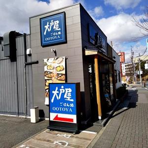 令和02年06月09日(火) 夜:名古屋市名東区・大戸屋 高針店 弁当