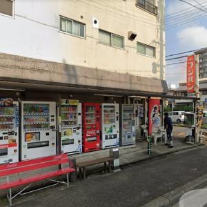 令和02年06月29日(月) 昼:名古屋市港区・ハーバー 弁当 夜:家飯・ウーバーイーツ バーミヤン 勢子坊店