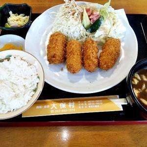 令和02年07月02日(木) 昼:名古屋市港区・大保村 夜:家飯・サラダ 砂ずりポン酢 生姜天