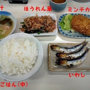 令和02年07月09日(木) 昼:名古屋市南区・布金食堂 定食 夜:家飯・ポテサラ グラタン 玉子焼き