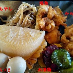 令和02年07月16日(木) 昼:名古屋市港区・なみ平 夜:家飯・半額お惣菜 半額弁当